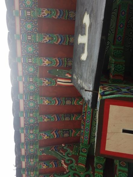 Underside of Beomeosa Cheonwangmun