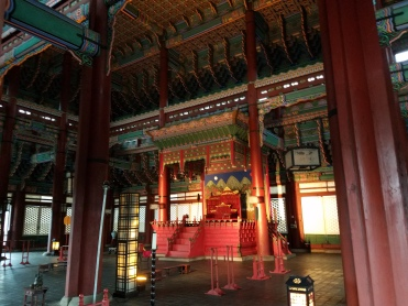 Geunjeongjeon_interior