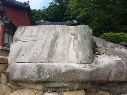 Another stele with Chinese(?) characters