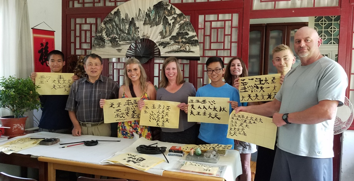 The Chinese Take Their Calligraphy Very Seriously