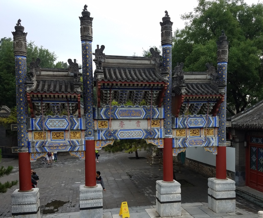 decorated_paifang