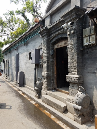 hutong_entrance