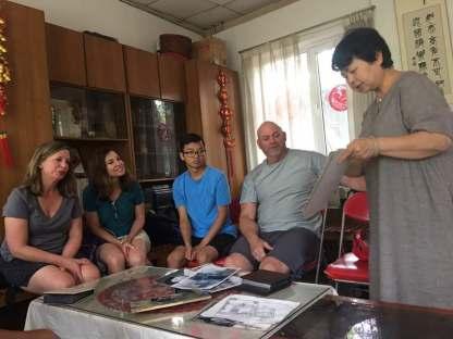 hutong_family1