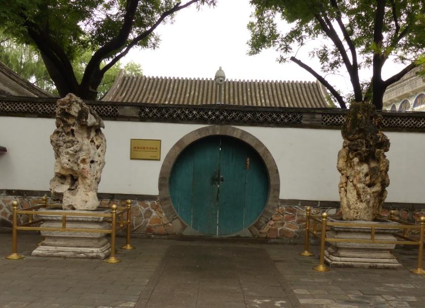 round_gate